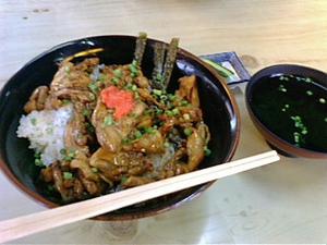 Kashiwabutter